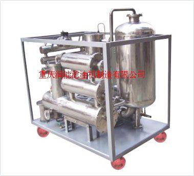 ZJCR-2型系列抗燃油专用滤油机