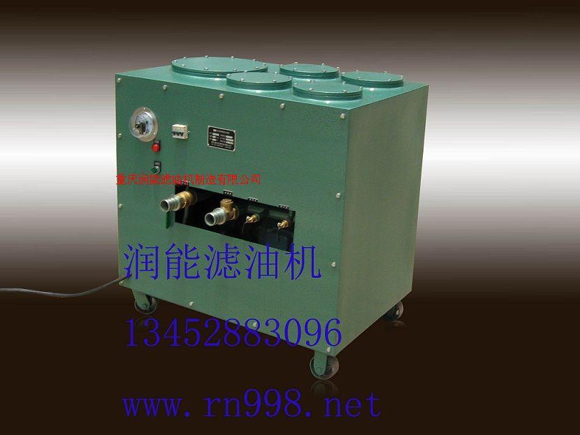 MH-200-4S液压油专用滤油车