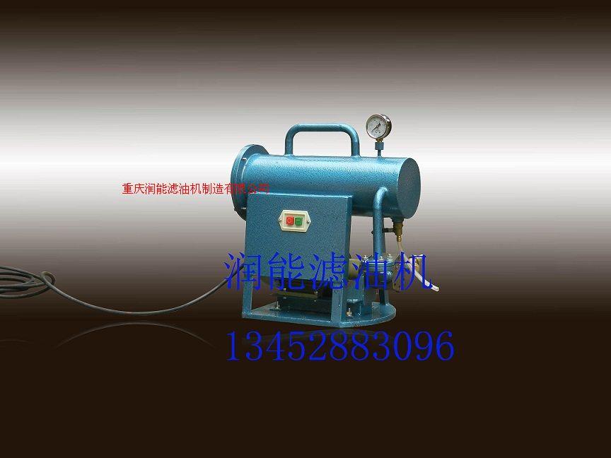 微型SL-10手提式濾油機