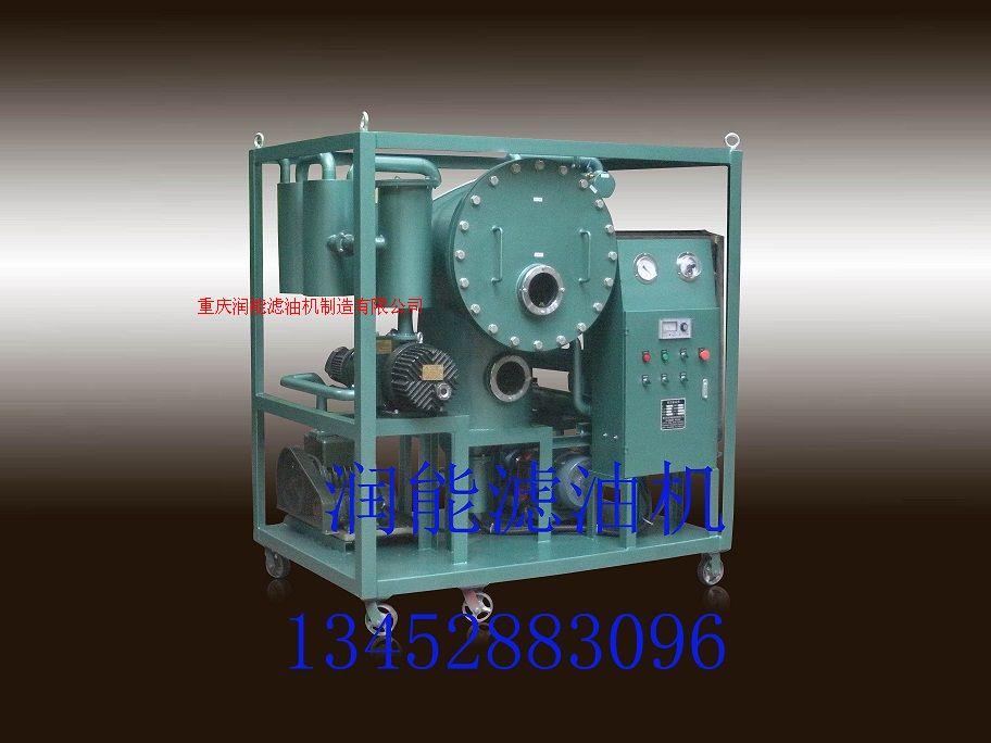 DZL-150A變壓器油雙級真空濾油機