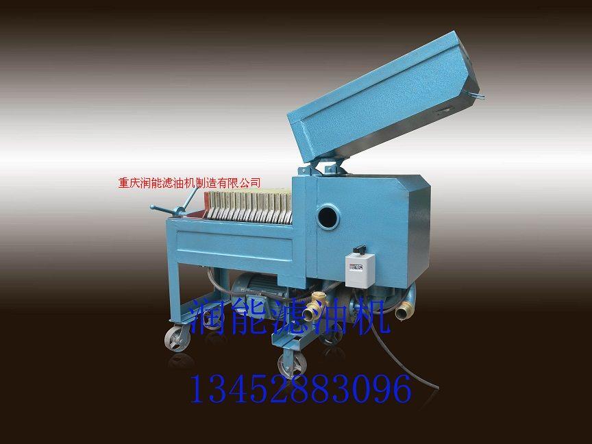 LY(BASY)-150板框壓力式濾油機