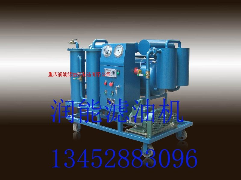 ZY-50高效變壓器油真空濾油機