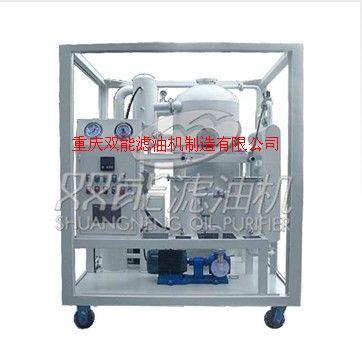 TYA型润滑油滤油机-润滑有真空滤油机
