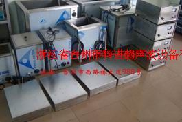 供应路桥单槽超声波清洗机生产厂家