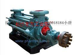 DG85-67鍋爐給水泵