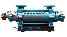 DG155-67鍋爐給水泵