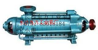 D25-50多級離心泵
