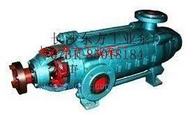 D46-30多級離心泵