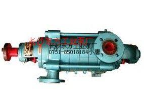 D85-45多級離心泵