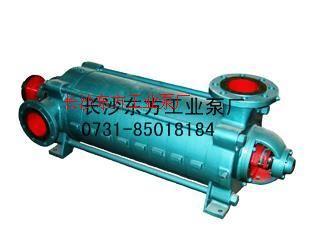 125D25多級離心泵
