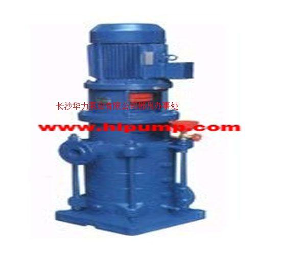 供應多級泵水泵廠長沙華力泵業廠家價格直銷DL、DLR型立式單吸多級離心泵
