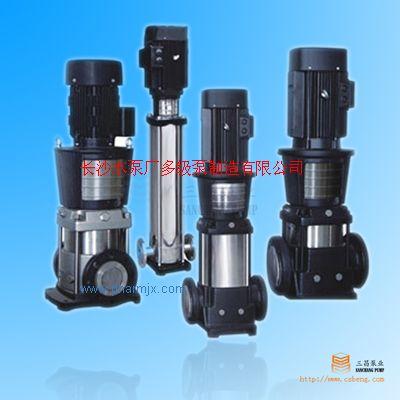 供應多級泵系列產品