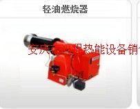 國產百特BT10LF燃油燃燒器