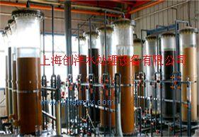 水处理—混床离子交换系统