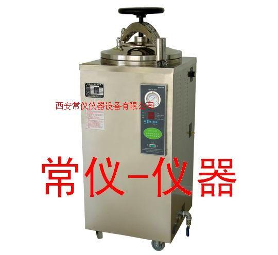 高壓滅菌器