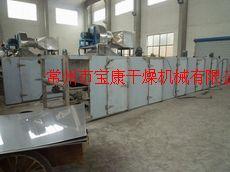 带式干燥机DW