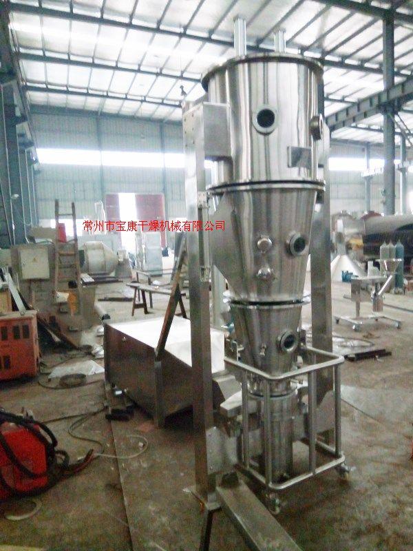 流化造粒包衣干燥機FLP