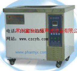 单槽整体式超声波清洗机