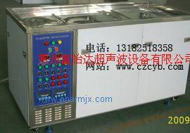 手动超声波清洗机/手动超声波清洗设备/手动超声波设备/手动清洗机设备