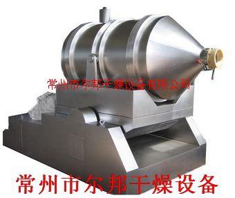 EYH二维运动混合机 混合设备