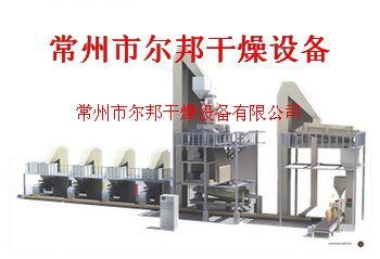 DG系列對輥干法制粒機造粒機干燥機