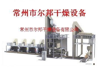 DG系列对辊干法制粒机造粒机干燥机