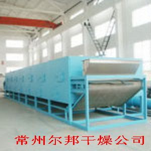 供应尔泰DW系列带式干燥机干燥设备