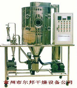 ZPG 中药浸膏专用喷雾干燥机