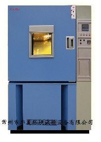 常州恒溫恒濕試驗箱/無錫恒溫恒濕試驗箱/南京恒溫恒濕試驗箱