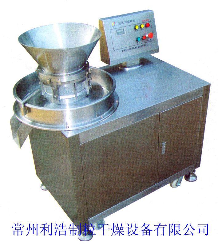 zkq型旋壓式制粒機