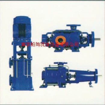 P系列多級泵