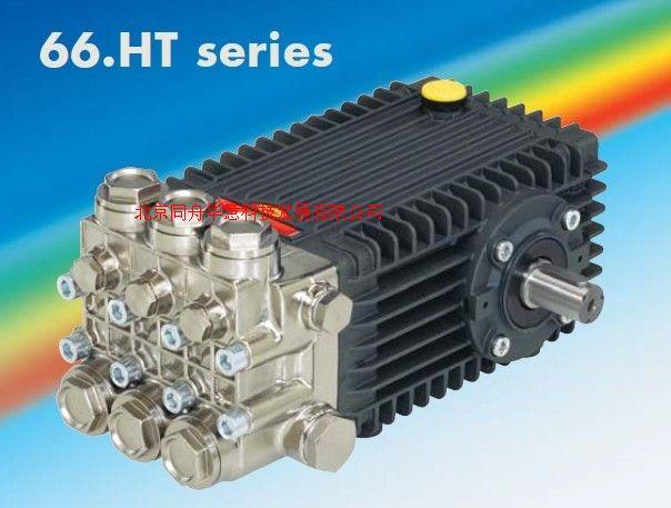 意大利 英特 高温高压柱塞泵 HT6646 HT6639 HT4723 HT 6