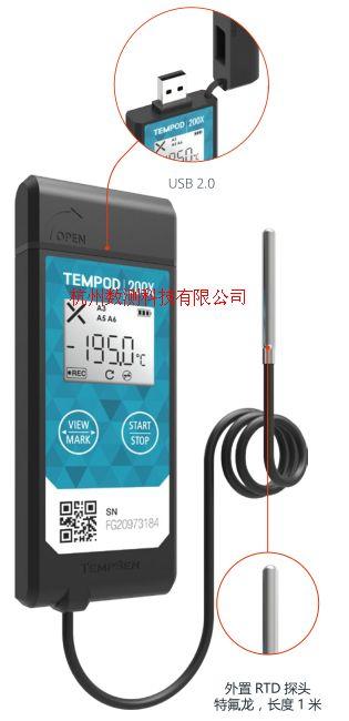 Tempod 200X 医药干冰冰柜冷链超低温温度仪