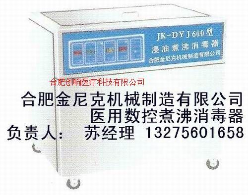 四川医用煮沸消毒器厂家