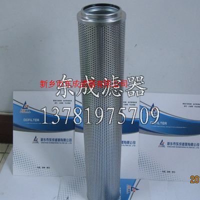黎明液壓油濾芯FAX-630×;;;10