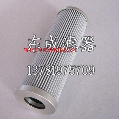 翡翠MP FILTRI滤芯HP0652A10HA