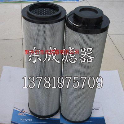 油濾芯賀德克Hydac濾芯1300R010BN3HC
