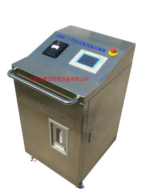 汽化过氧化氢发生器