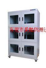 供應PCB元件存儲快速除濕防潮箱