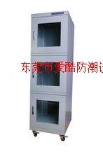 供應IC封裝存儲快速除濕節能氮氣柜