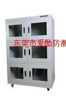 供應SMT元件快速除濕工業電子防潮箱