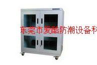 供應IC封裝存儲快速除濕工業防潮箱