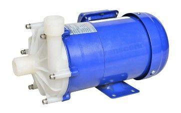 高扬程潜水磁力泵 专业制造 *