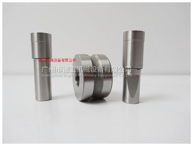TDP-5T小型壓片機模具 現貨沖模 圓形6-12mm模具 淺弧平斜模具