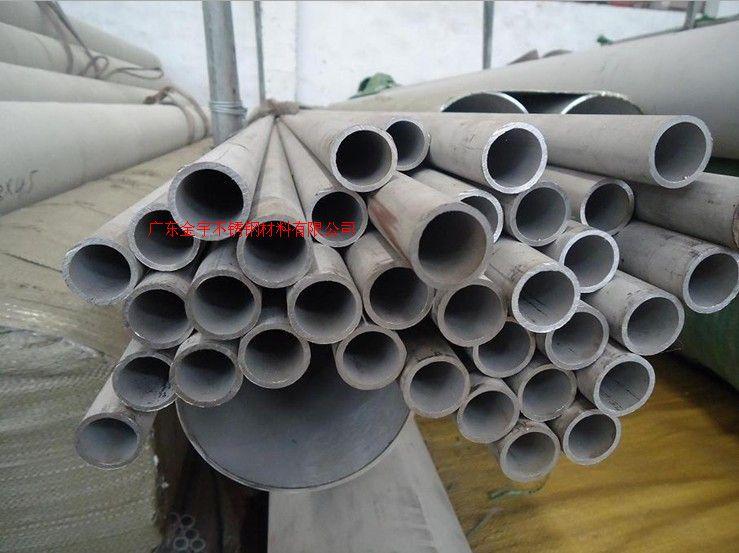 316L不銹鋼無縫管