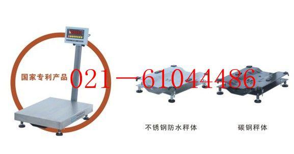 電子秤2012年*價格,同城*價格021-61044486電子秤