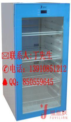 手術室保溫柜保冷柜FYL-YS-150L