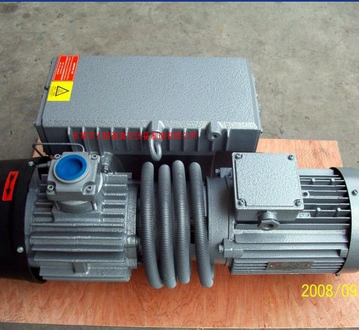 供应真空冷冻干燥机真空泵
