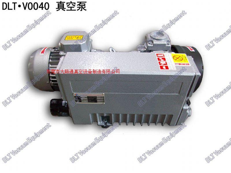 供應高效混合機真空泵