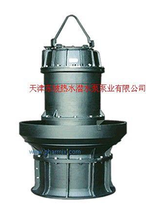 天津軸流泵